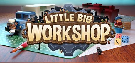 gamelist_lbworkshop